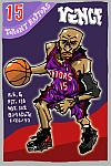 Caricatura NBA de Vince Carter por Makoto