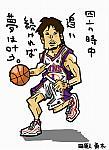 Caricatura NBA de Yuta Tabuse por Makoto