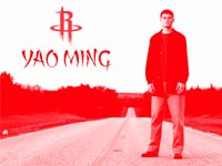Wallpaper Yao Ming